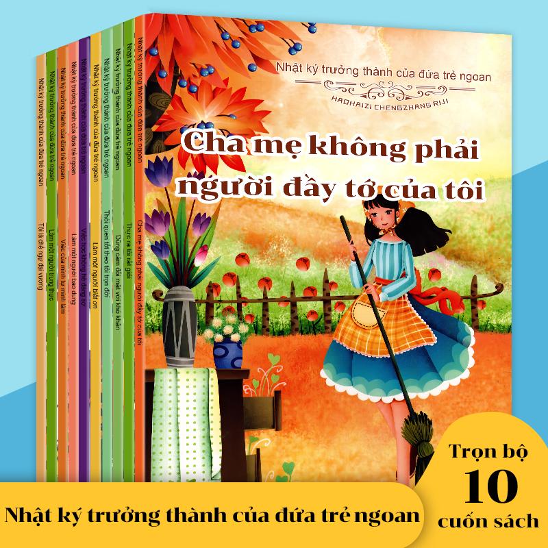 BỘ 10 Nhật Ký Trưởng Thành Của Đứa Trẻ Ngoan – BỘ 10 Nhật Ký Trưởng Thành Của những đứa trẻ ngoan