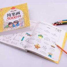 Sách tập tô màu theo hình vẽ tặng kèm 12 bút chì màu cho bé 1 – 3 tuổi (5000 hình vẽ)
