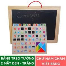 Bảng học treo tường 2 mặt Đen Trắng gồm chữ cái và số nam châm đồ chơi cho bé giáo dục sớm