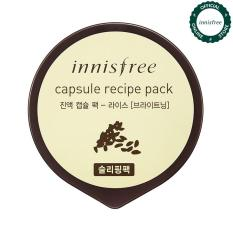 Mặt nạ ngủ làm sáng da từ gạo Innisfree Capsule Recipe Pack – Rice 10ml