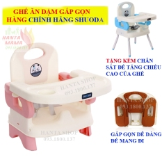 [CHÍNH HÃNG SHUODA] Ghế ăn dặm cho bé thiết kế nhỏ gọn, hiện đại. Có Chân sắt, Mặt bàn có các hốc riêng biệt, chắc chắn an toàn cho trẻ