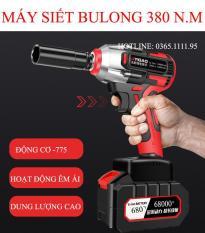 Máy siết bulong 380N
