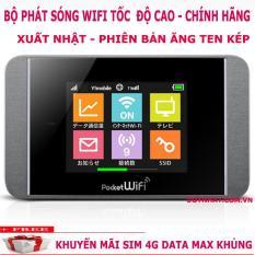 Router Wifi Pocket 303HW – Thiết Bị Mạng Phát Wifi Di Động Không Dây, Nhỏ Gọn, Tiện Lợi
