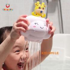 Đồ chơi nhà tắm cho trẻ em rót nghịch nước hình đám mây siêu đáng yêu chất liệu nhựa ABS cho bé từ 6 tháng trở lên vui chơi, đùa nghịch với nước