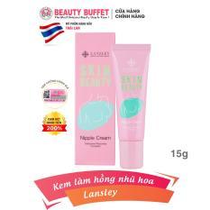 Kem làm hồng nhũ hoa Lansley Beauty Nipple Cream 15g