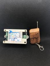 Bộ điều khiển RF 2 kênh 12V-220V 40m-3km Kèm hộp bảo vệ mạch – Thiết bị điện thông minh – Nhà thông minh