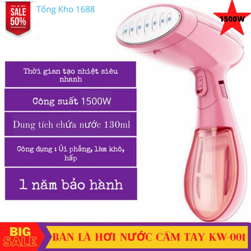 Bàn ủi hơi nước cầm tay KW001, Bàn là hơi nước cầm tay 1500W màu hồng, bàn là đứng, Bàn ủi, Bàn ủi mini, Bàn là mini cầm tay tiện lợi, ủi phẳng, làm khô và hấp dọc trên mọi chất vải – Bảo hành uy tín 1 đổi 1 bởi Tổng Kho 1688