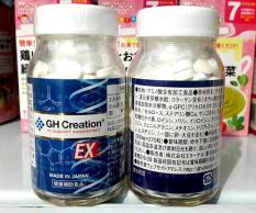 GH-Creation Ex – Viên Uống Hỗ Trợ Tăng Chiều Cao Nhật Bản, 270 viên