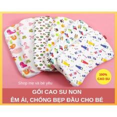 Gối cao su non cho bé loại to chống bẹt đầu cho bé chất liệu và thiết kế thông minh đảm bảo an toàn cho trẻ sử dụng có độ bền cao cam kết như hình