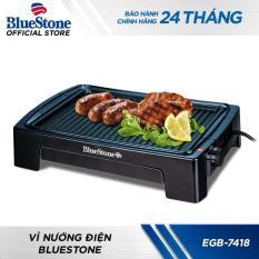 Vỉ nướng điện Bluestone EGB-7418