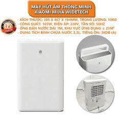[Voucher 5% cho đơn từ 200k][Trả góp 0%]Máy hút ẩm thông minh Xiaomi Mijia WIDETECH 12L – Bảo hành 12 tháng