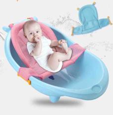 Lưới tắm gội cho bé 0-1 tuổi (có hai màu xanh và hồng)