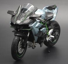 Mô hình quỷ vương Kawasaki tỷ lệ 1:12
