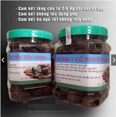 Tăng cân Tiến Hạnh kích thích ăn ngon và ngủ sâu giấc có chứng nhận ISO và ATVSTP tăng cân từ hộp đầu tiên