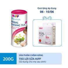 [BEST SELLER] Trà cốm lợi sữa HiPP Mama Herbal Nursing Tea dành cho mẹ sau sinh giúp bồi bổ cơ thể, giảm viêm nhiễm, hỗ trợ và tăng cường lượng sữa, 200g