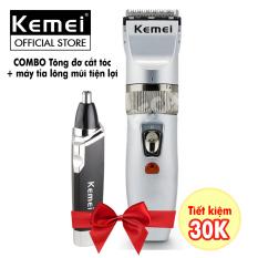 Tông đơ cắt tóc Kemei KM-27C dùng cho cá nhân và gia đình, tông đơ cắt tóc không dây chính hãng, tông đơ cắt tóc cho bé