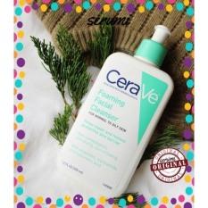 Sữa rửa mặt CeraVe Foaming Facial Cleanser cho da thường tới da dầu ✨ Không gây mụn, không kích ứng ✨ Chứa hyaluronic acid cấp ẩm da 236ml