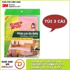 Gói 3 cái khăn lau đa năng không trầy xước Scotch-Brite 3M lau trên Tủ lạnh, bề mặt bếp, bàn ăn, xe ô tô