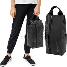 Túi đựng giày thể thao Nike BA5546