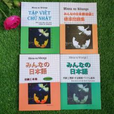 Bộ giáo trình Tiếng Nhật Minna no nihongo I trình độ sơ cấp N5 (Gồm 4 quyển: giáo trình, sách bài tập, bản dịch ngữ pháp, tập viết)