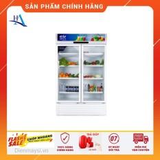 Tủ mát Sumikura 1000 lít SKSC-1202WG2 (Miễn phí giao tại HCM-ngoài tỉnh liên hệ shop)