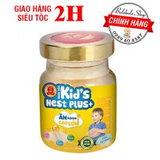[HCM]Nước Yến Sào Cao Cấp Thiên Việt Kids Nest Plus+ Hương Vị Tự Nhiên Hủ 70ml (Ăn ngon cao lớn)