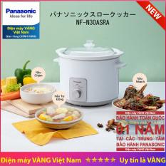 Nồi nấu chậm Panasonic NF-N30ASRA (3 Lít) – Hàng chính hãng – Bảo hành 12 tháng