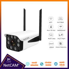 Camera giám sát IP wifi ngoài trời NetCAM NT2.0DL 1080P – Hãng Phân Phối Chính Thức – Bảo hành 12 tháng