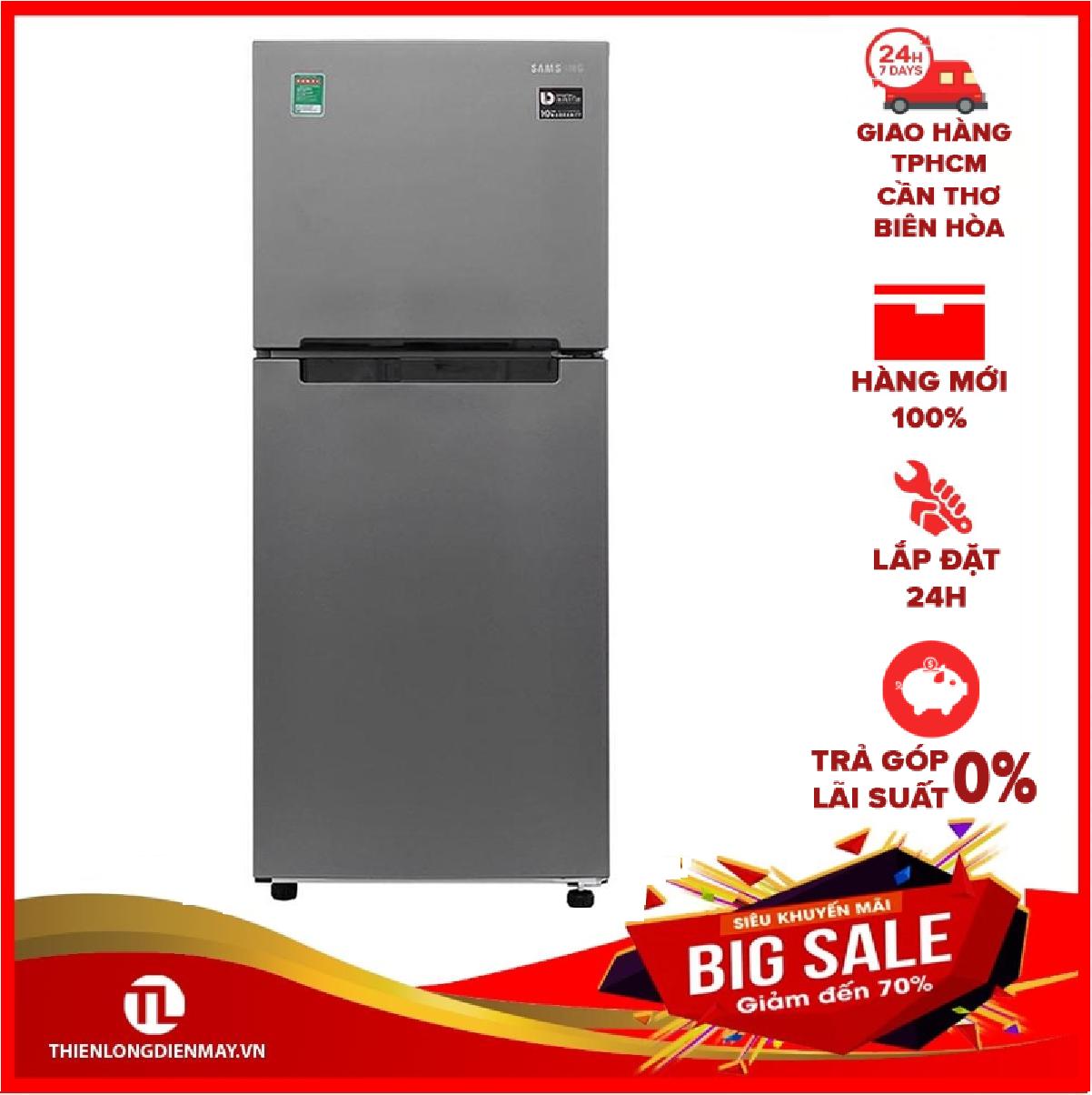 TRẢ GÓP 0% – Tủ lạnh Samsung Inverter 208 lít RT19M300BGS/SV Công nghệ Deodorizer kháng khuẩn khử mùi làm lạnh hiệu quả với luồng khí lạnh đa chiều.
