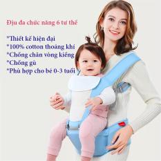 Địu em bé, địu cho bé chống gù đa năng nhiều tư thế có ghế vải lưới thoáng mát cho bé BBShine – SS013