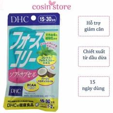 Viên uống giảm cân DHC Forskohlii Soft Capsule gói 30 viên 15 ngày dùng – Hỗ trợ kiểm soát cân nặng