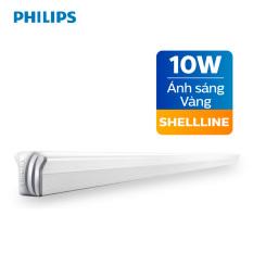 Đèn tường Philips LED Shellline 31173 10W 3000K (Ánh sáng vàng)