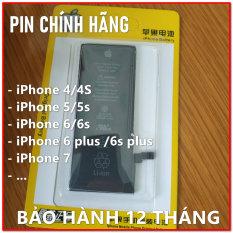 [CHÍNH HÃNG] Pin iPhone 6 dung lượng cao – Mới 100%