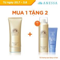Gel chống nắng dưỡng ẩm chuyên sâu bảo vệ hoàn hảo Anessa Perfect UV Sunscreen Skincare Gel – SPF50+ PA++++ – 90g