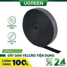 Dây dán Velcro tiện dụng màu xám dài 3M UGREEN LP124 40355 – Hãng phân phối chính thức