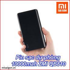 Pin sạc dự phòng 10000mah ZMI QB810 – Đen