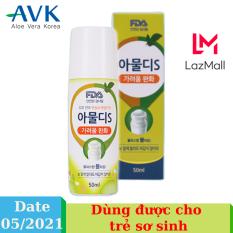 Lăn giảm ngứa do muỗi và côn trùng đốt AVK Amuldy S (50ml) | Tinh chất lô hội, dùng được cho trẻ sơ sinh | Nhập khẩu Hàn Quốc