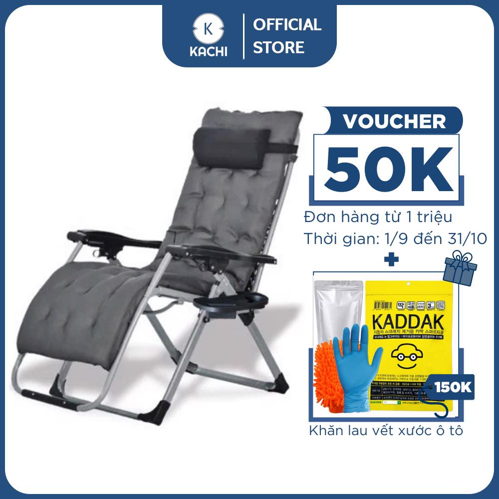 Ghế xếp thư giãn kèm nệm Kachi MK232 – Màu xám