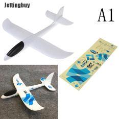 Máy Bay Ném Tay Jettingbuy 48Cm DIY, Đồ Chơi Máy Bay Lượn Cho Trẻ Em, Mô Hình Máy Bay Bọt Biển