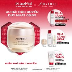 [Ưu đãi ngày 8/3] Kem dưỡng da chống lão hóa Shiseido Benefiance Wrinkle Smoothing Cream 50ml