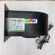Quạt sò ly tâm – quạt hút ly tâm – quạt hình sên 130FLJ5 120W – 130W – 220V – 2600r / min