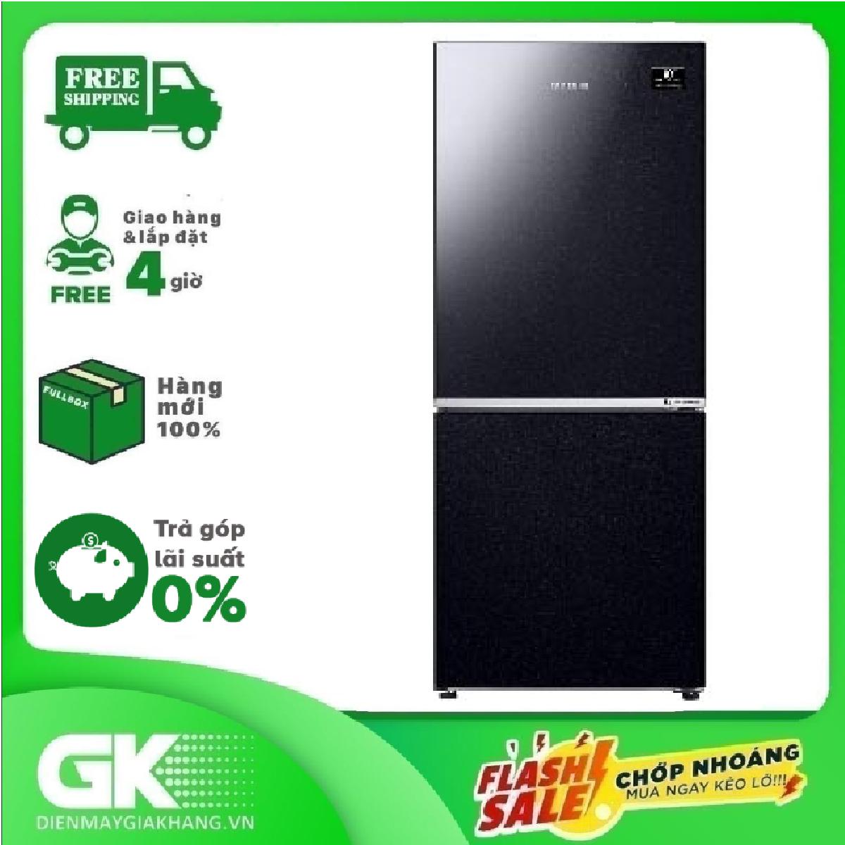 [GIAO HÀNG 2 – 15 NGÀY, TRỄ NHẤT 30.09] TRẢ GÓP 0% – Tủ lạnh Samsung Inverter 280 lít RB27N4010BY/SV Mới 2020- Bảo hành 2 năm