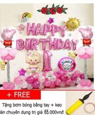 Set bóng bay trang trí sinh nhật thôi nôi cho bé tuổi Heo/ Lợn( có thể thay Gà ,chó, chuột…)