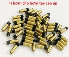 Ti bơm ( Loai đặc biệt ) dùng cho bơm tay cao áp – xi lanh khí áp suất cao vòng piston ba tầng 30 40MPa Pít tông đồng M4