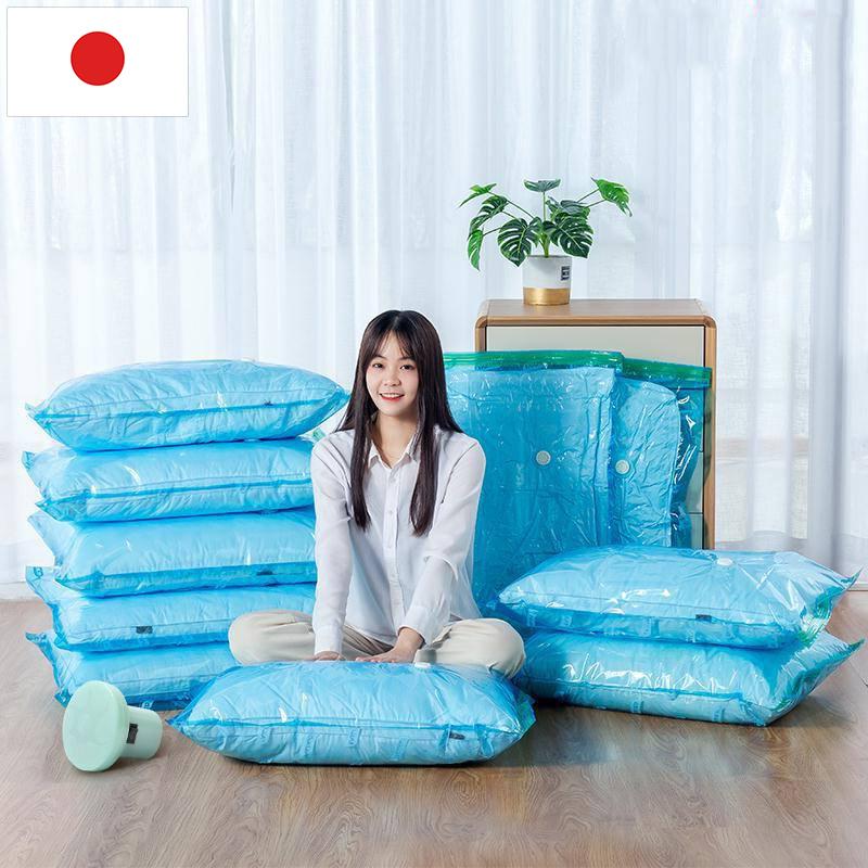 Bộ 4 túi chân không Kitai KT037 đựng quần áo, chăn màn, mền gối của Nhật Bản kích thước 56x80cm...