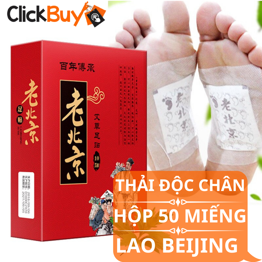 Hộp 50 Miếng Dán Ngải Cứu Thải Độc Chân Lão Bắc Kinh (Lao Beijing) Thải Độc Tố Qua Gan Bàn Chân Xoa Dịu Cơn Đau Nhức Xương Khớp