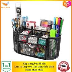 Hộp Đựng Bút để bàn cao cấp NS12 (hàng nhập khẩu) bằng thép sơn tĩnh điện chắc chắn – Hộp đựng bút đa năng, hộp đựng viết, hộp đựng bút văn phòng, hộp đựng bút học sinh, khay đựng bút – NASI Store