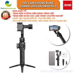 [Voucher 50k] Tay cầm chống rung gimbal Zhiyun smooth 4 chống rung cho điện thoại, camera hành trình full phụ kiện – Tặng kèm khóa học làm Video chuyên nghiệp và hướng dẫn sử dụng bằng tiếng việt – bảo hành 12 tháng