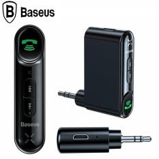 Bộ Bluetooth Receiver dùng cho ô tô, xe hơi nhãn hiệu Baseus Qiyin AUX