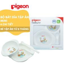 Bộ tập ăn mini Pigeon